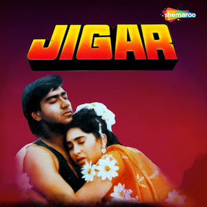 Jigar (Original) album