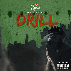Drill - Single