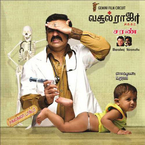 Kalakapovathu Yaaru cover art