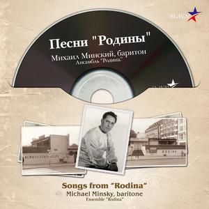 Michael Minsky and Ensemble Rodina