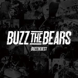 あなたへ by BUZZ THE BEARS