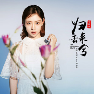 叶炫清 profile picture