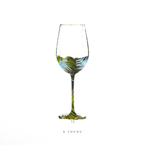 WINE cover art