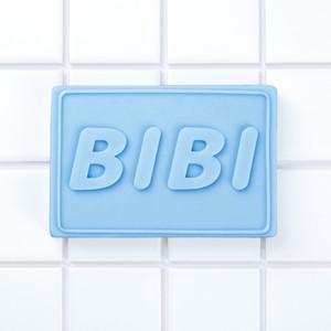 BINU cover art