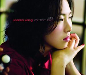 Lost Taipei by Joanna Wang
