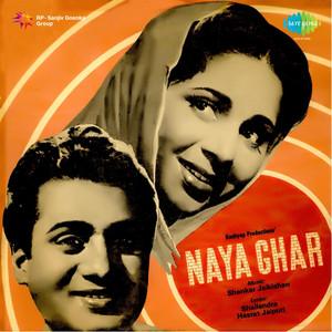 Naya Ghar (Original Motion Picture Soundtrack) album