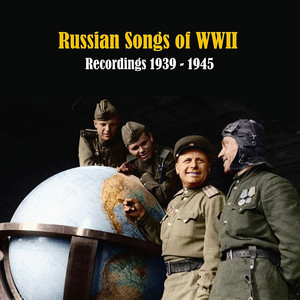 Russian Songs of World War II: Recordings 1938 - 1945 - Mark Bernes