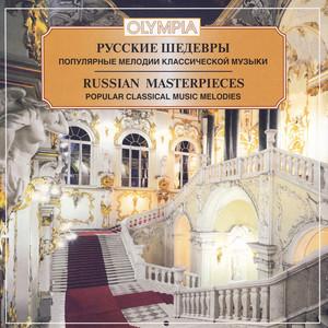 "M. Glinka: Overture To Opera ""Ruslan and Lyudmila"" by Chicago Symphony Orchestra, L. Smit"
