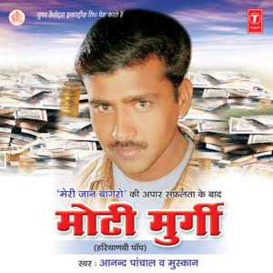 Pyar cover art