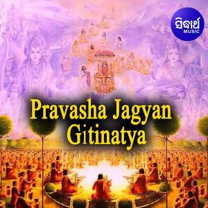 Pravasha Jgyan 2 cover art