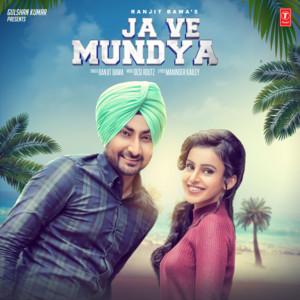 Ja Ve Mundya cover art