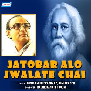 Jatobar Alo Jwalate Chai