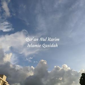 Qur'an Nul Karim