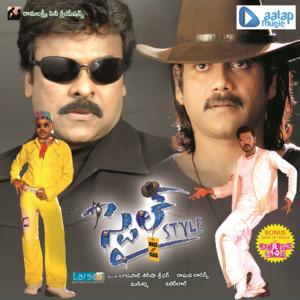 Raa Raa cover art