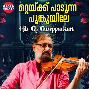 Ottaykku Padunna Poonkuyile, Hits of Ouseppachan