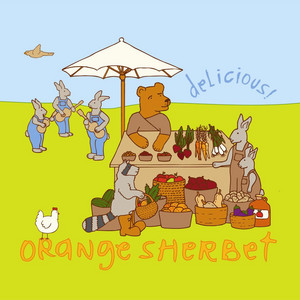 Song of the Day – Waffle Day by Orange Sherbet