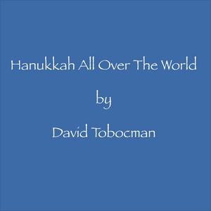 Hanukkah All Over the World