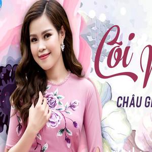 Tuyển Tập Bài Hát Hit Của Châu Giang album
