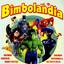 L'Incredibile Hulk by Babies Singers