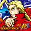 クリーチャー・クリーチャー by Daito Music