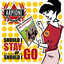 Should I Stay or Should I Go - Ska Version by Arpioni
