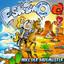 Eskimo (Der BRRR-Song) by Mike Der Bademeister