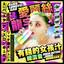 Rich Bitch Juice - Laura Les Remix by Alice Longyu Gao, Laura Les