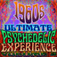 Psychedelic Trip by The Chocolate Watchband