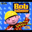 Yo, Wir Schaffen Das - Baustellen Mix by Bob The Builder, Markus Binapfl