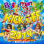 Ballermann Kick Off 2019 cover