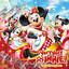 It's Very Minnie! - Edited Version by Tokyo Disneyland