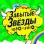 Люби меня люби by Otpetye Moshenniki