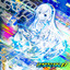 Never Be Alone by kors k