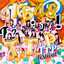 TTP Festival by AKB48 Team TP