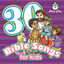 30 Bible Songs For Kids cover