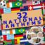Hino Nacional do Brasil (National Anthem of Brasil) by The National Anthems Orchestra
