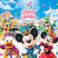 Jubilation! by Tokyo Disneyland