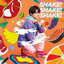 SHAKE! SHAKE! SHAKE! by 内田雄馬