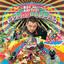 Toda Joia Toda Beleza (feat. Manu Chao) - Remastered by Roy Paci, Roy Paci & Aretuska, Manu Chao