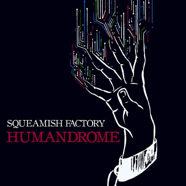 Humandrome
