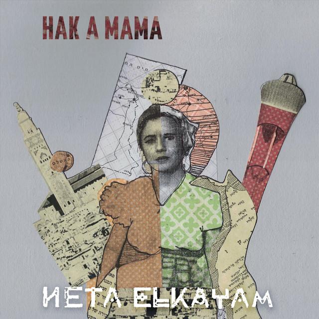Hak A Mama
