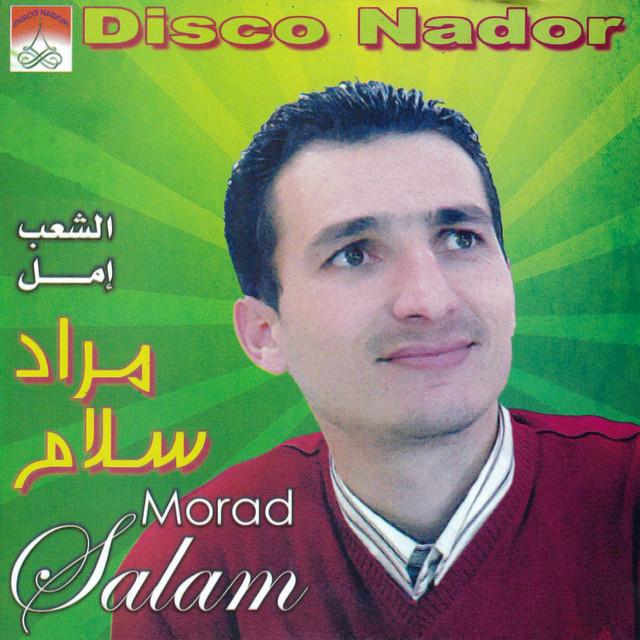 Morad Salam