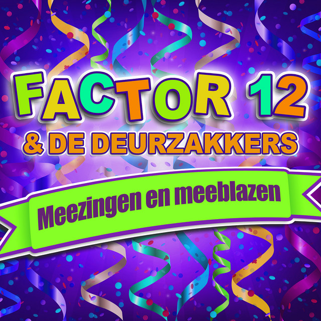 Factor 12