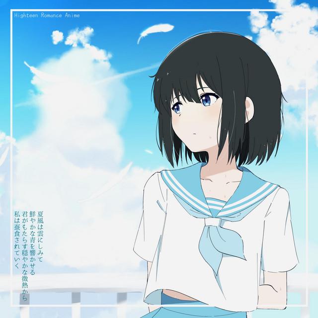 Highteen Romance Anime