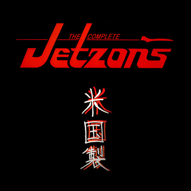 The Complete Jetzons