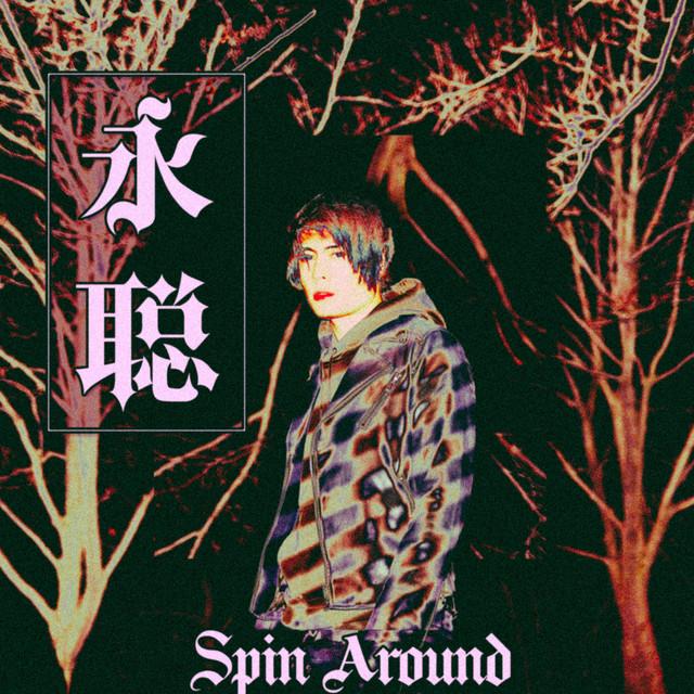 Spin Around album cover