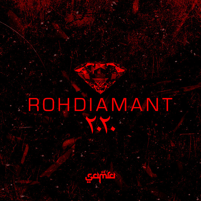 Rohdiamant ٢٠٢٠ cover