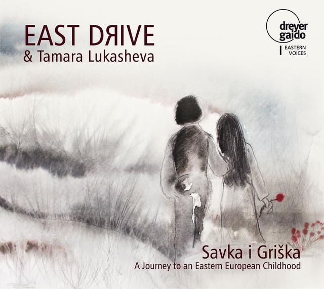 Savka i Griška: A Journey to an Eastern European Childhood