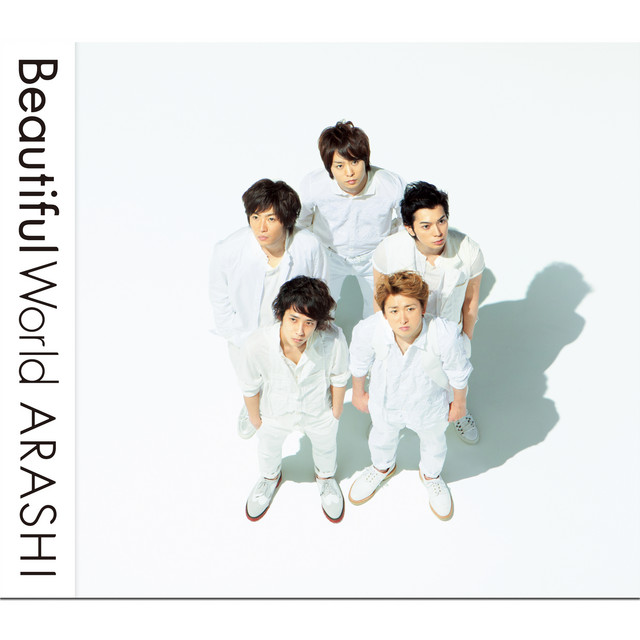Beautiful World - Album by ARASHI | Spotify