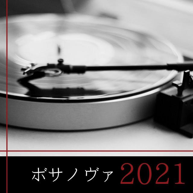 の ジャズ 癒し 音楽 ワーナーミュージック 癒しの名曲「ヒーリングジャズ」